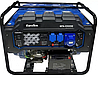 Генератор бензиновый EnerSol EPG-5500SE   Безкоштовна доставка