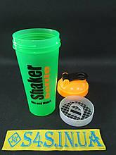 Шейкер с сеточкой Shaker Bottle FI-4446 зеленый-оранжевый