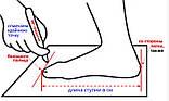 Берци облегченые шкіряні Сітка підошва Піна чорні, фото 3