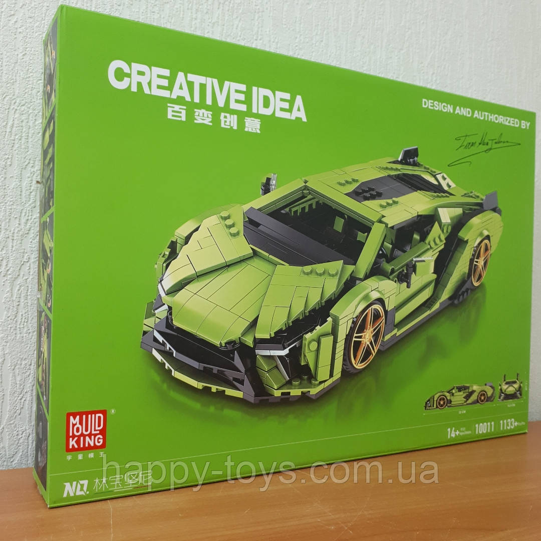 Конструктор Lamborghini Sian Mould King 10011 1168 деталей