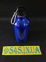 Бутылка для воды алюминиевая с карабином SP-Planeta 500 мл Синий
