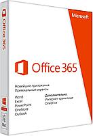 Office 365 Pro, 27 приложений, 1 год подписка
