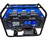 Генератор бензиновый EnerSol EPG-7500SE   Безкоштовна доставка