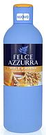 Гель для душа и пена для ванн Felce Azzurra «HoneyOat» 650мл
