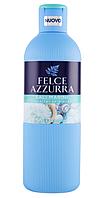 Гель для душа и пена для ванн Felce Azzurra «Sea Salts» 650мл
