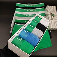 Трусы Lacoste 5 штук Набор боксеров Лакоста | чоловічі труси лакост - идеальный подарок