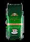 Кофе в зернах эспрессо Bellini Сlassico 1 кг с горчинкой и фруктовым вкусом для кофеварки, турки, фото 2