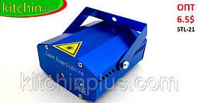 Лазерный проектор (4 вида мерцающих узоров) STL-21