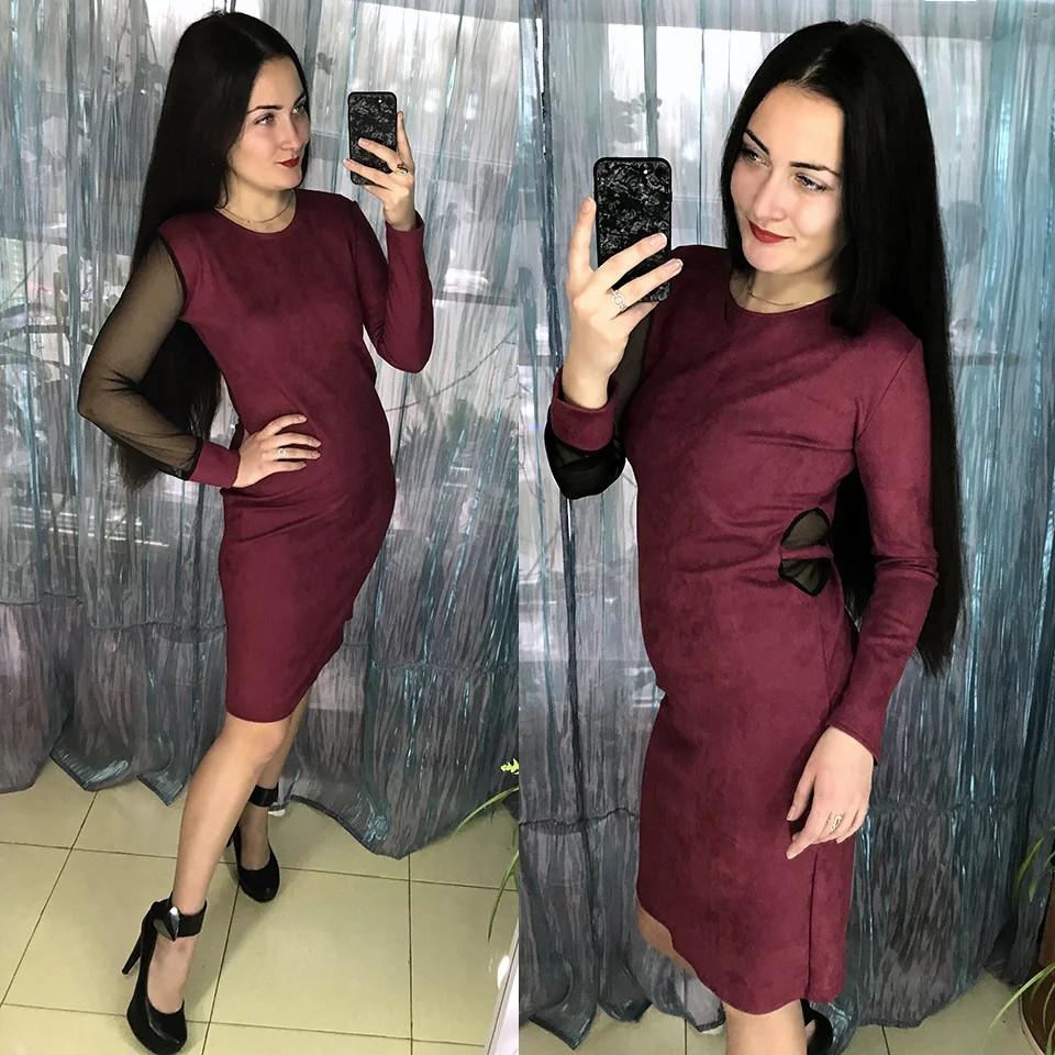 Замшевое платье по колено со вставками из сетки