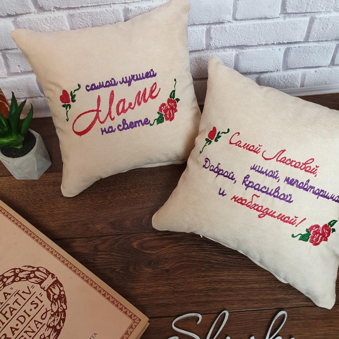 """Сувенирная подушка для мамы №13 """"Лучшей маме на свете"""""""