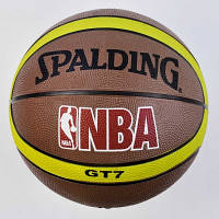 Мяч Баскетбольный, 500 грамм, размер номер 7 SKL11-184639