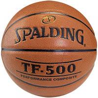 Мяч баскетбольний Spalding TF-500 IN-OUT Size 7 SKL41-227162