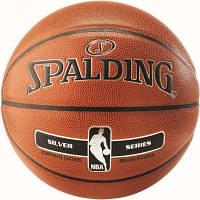 Мяч баскетбольный Spalding Nba Silver IN-OUT Size 7 SKL41-227385