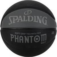 Мяч баскетбольный Spalding Nba Phantom Sgt Size 7 SKL41-227390