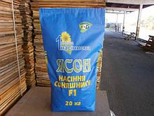 Семена подсолнечника ЯСОН 20кг (Экстра) АСП 62-19