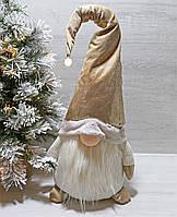Новогодняя мягкая игрушка под елку Гном 72 см