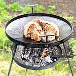 Сковорода из бороны рецепт каменного века