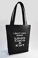 "Женская сумка "" I don't care about..."" Б345 - черная"