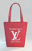 """Женская сумка """"My other bag is LV"""" Б347 - розовая, фото 1"""