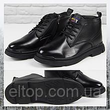 Мужские зимние ботинки черные Aima Мужские модные ботинки на меху зима Размер 40 - 45