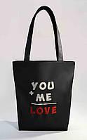 "Женская сумка ""You+Me=Love"" Б302 - черная, фото 1"