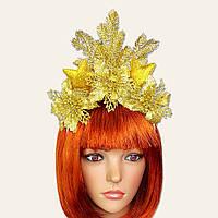Аксессуар на ободке Новогодний блеск золото 10399