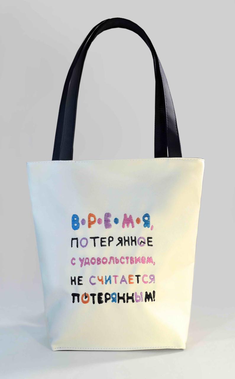 """Женская сумка """"Время!"""" Б314 - белая"""