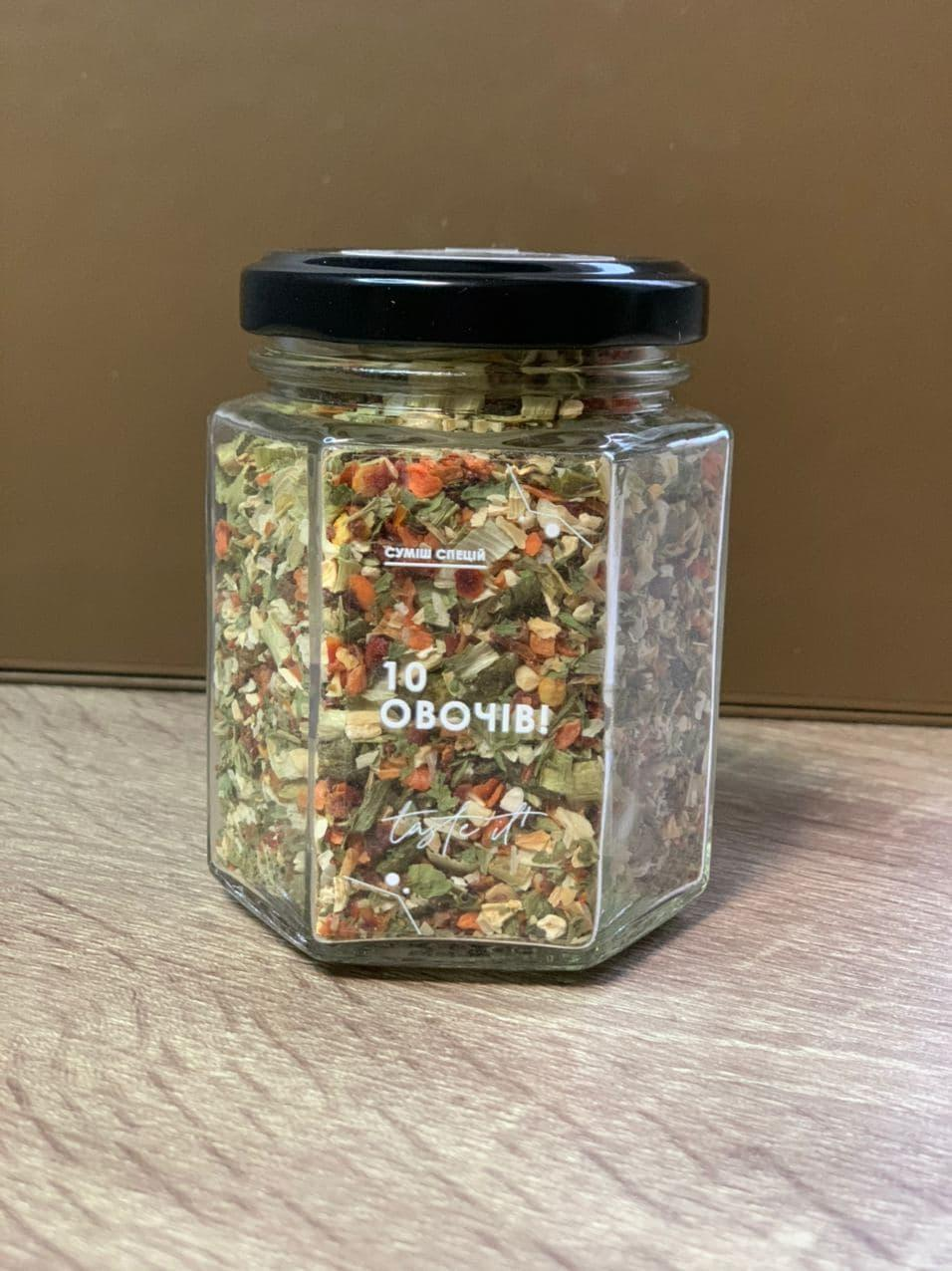 10 овощей  65 г. стекло