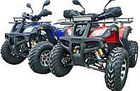 Квадроцикл ATV HAMER 200 CC, фото 1