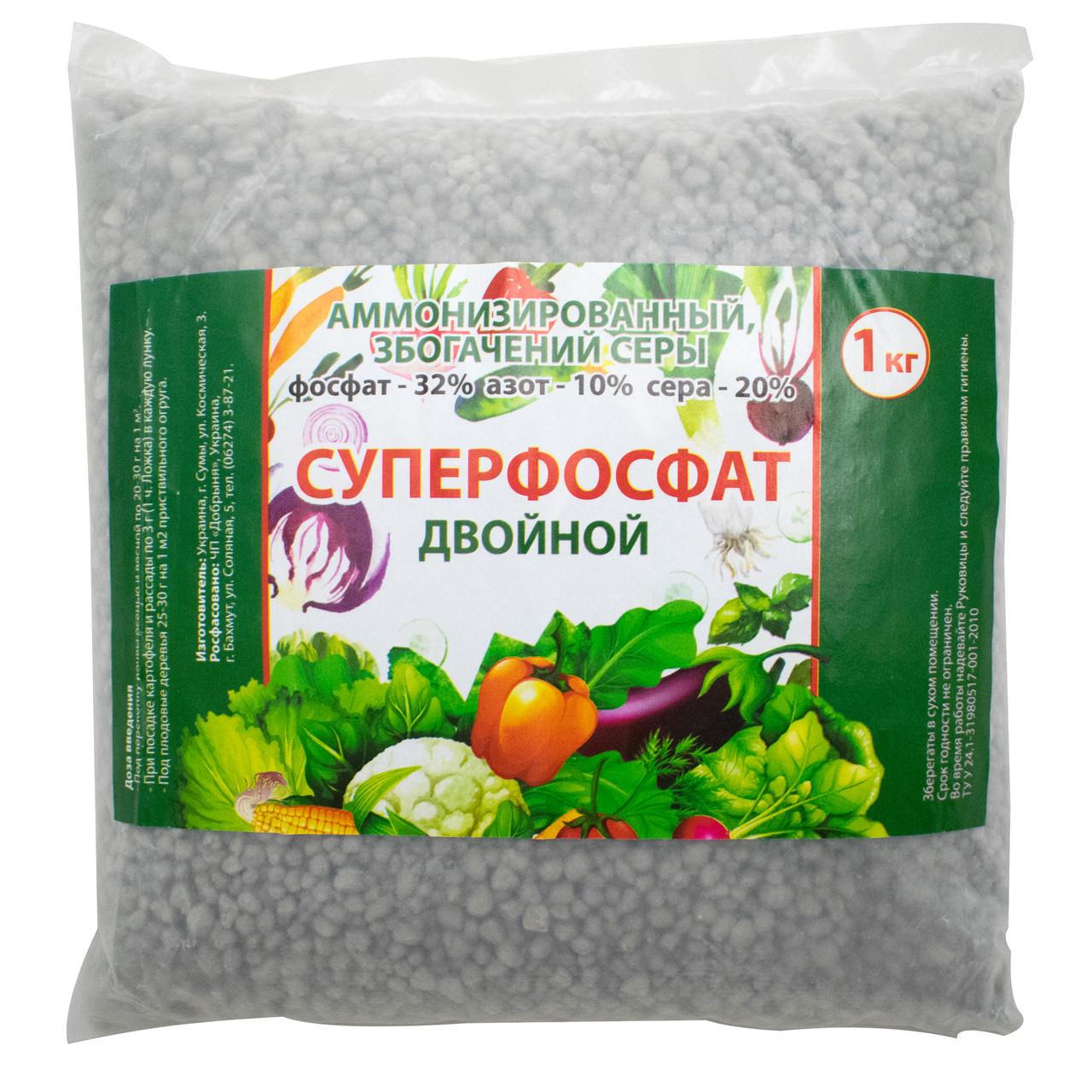 Удобрение Суперфосфат двойной 1 кг Добрыня