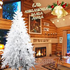 Елка белая искусственная литая на новый год Ковалевская