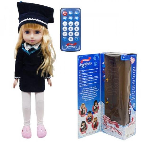 Интерактивная кукла Принцесса Эрудиция