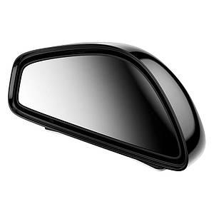 Автомобильное зеркало Baseus Large View Reversing Auxiliary ACFZJ-01 (Черное)