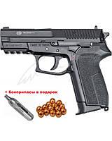 Пистолет пневматический SAS Pro 2022 Metal кал. 4.5 мм, фото 1