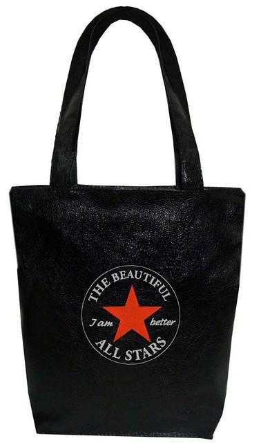 "Женская сумка - ""Звезда"" Б113 - черная"