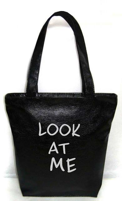 """Женская сумка - """"Look at me"""" Б08 - черная"""