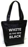"""Женская сумка - """"WHITE IS THE NEW BLACK"""" Б43 - черная, фото 1"""