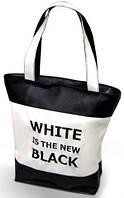 "Женская сумка - ""WHITE IS THE NEW BLACK""(комбинированные ткани) К43"