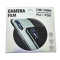 Стекло для камеры Huawei P30 2019