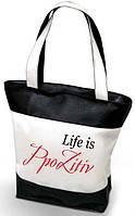 """Женская сумка """"Pozitiv"""" - (комбинированные ткани) К110 - черно-белая, фото 1"""