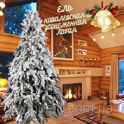 Елка заснеженная зеленая искусственная литая на новый год Ковалевская