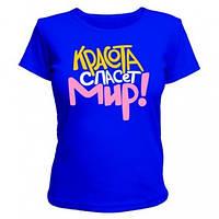 7508f081b4a08 Женские футболки с прикольными надписями в Украине. Сравнить цены ...