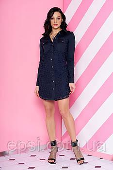 Платье женское Arizzo  AZ-108  (т/синий) S (99015029-2XL)