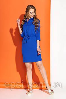 Платье женское Arizzo  AZ-110  (электрик) S (99015013-2XL)