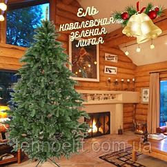 Елка зеленая искусственная литая на новый год Ковалевская