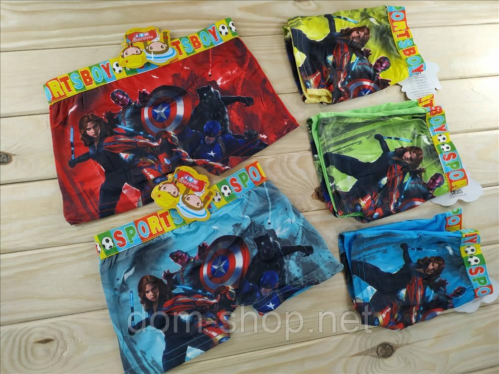 Трусы детские  боксеры для мальчика ,,Marvel ,,размер ХL