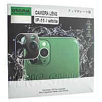 Стекло для камеры 5D Apple iPhone 11 (Черный)