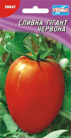 Семена томатов Сливка гигант красная 10 г, фото 2