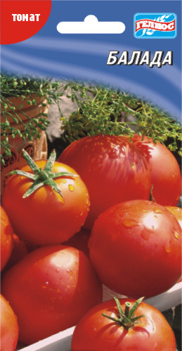 Семена томатов Балада 10 г