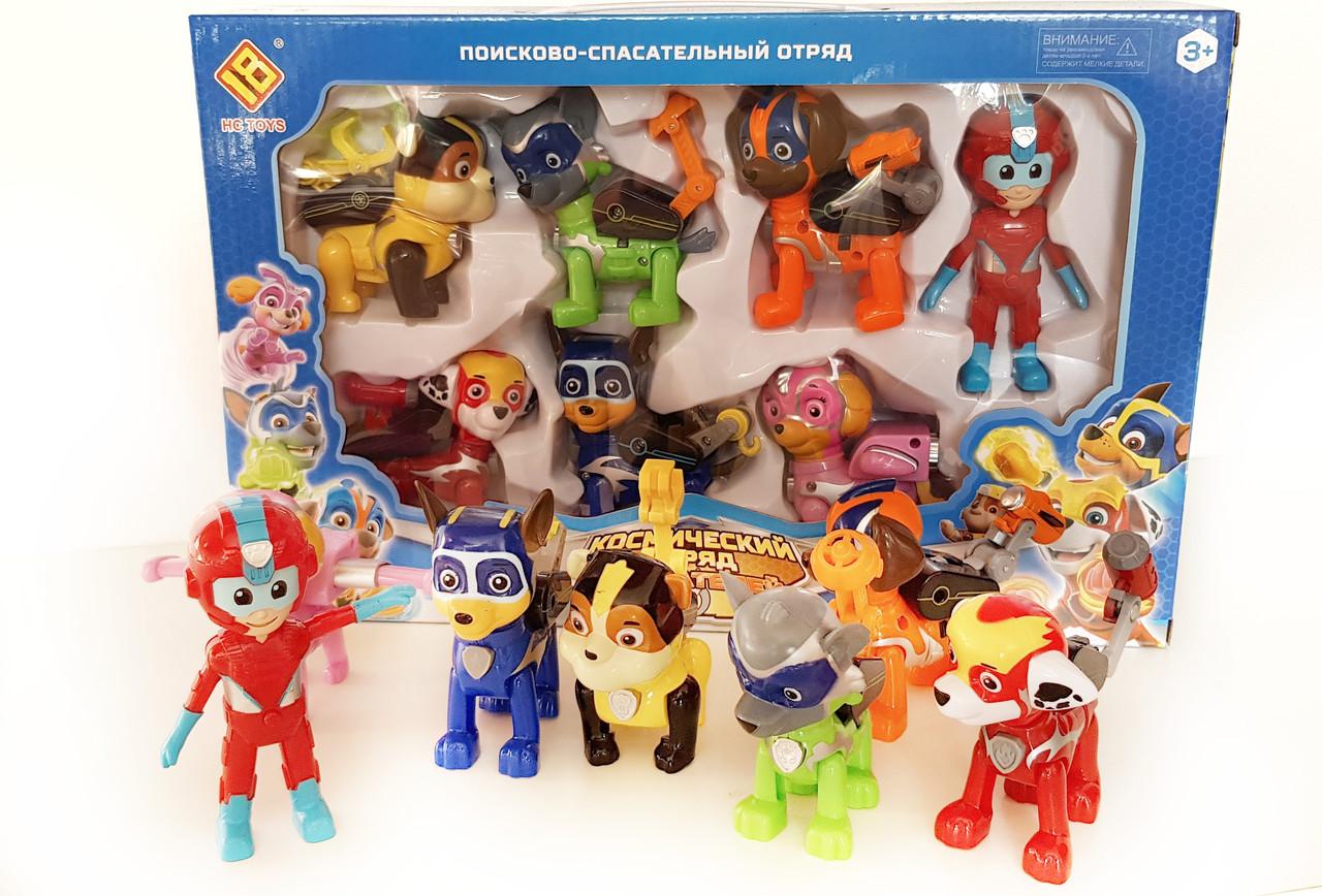 Детский игровой набор Щенячий Патруль, Космический отряд спасателей  7 в 1 Patrol. Райдер
